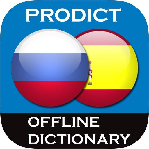 Русско  Испанский Офлайн Словарь + Онлайн Переводчик