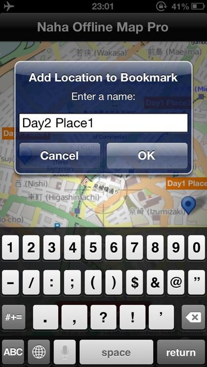 Naha Offline Map Pro