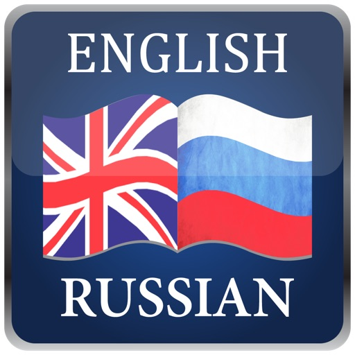 English To Russian Offline Dictionary - Pro