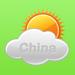 105.中国空气质量
