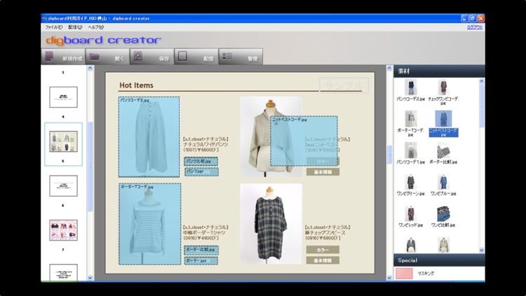 digboard screenshot-3