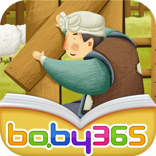 baby365-Fix Sheepfold When Sheep Lost icon