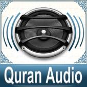 Quran Audio - Sheikh Abu Bakr Shatry