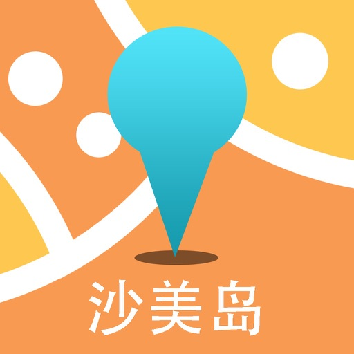 沙美中文离线地图