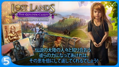 Lost Lands 3: The Golden Curse (Full)のおすすめ画像3