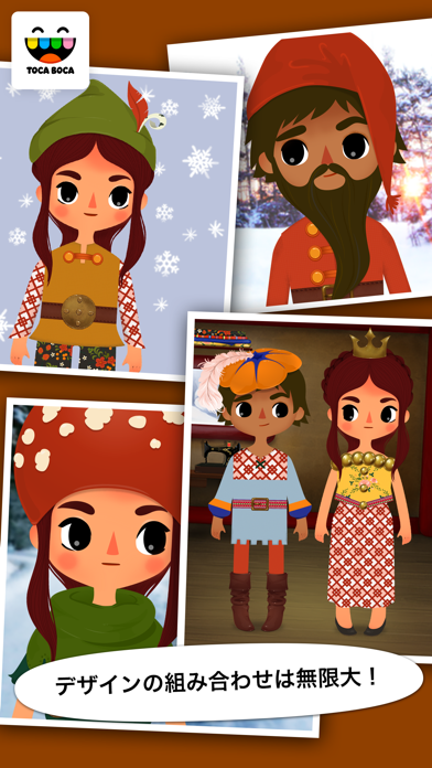 Toca Tailor Fairy Tales ScreenShot4