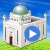 Ahmadiyya Playbook