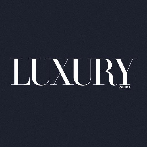 奢侈品指南