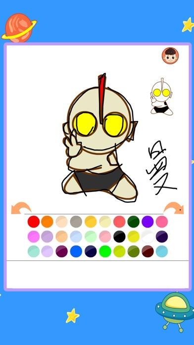 点击获取乐乐画奥特曼-幼儿学画画,儿童学画画免费