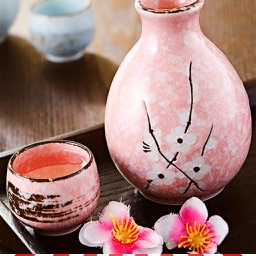 Sake and Japanese Wine Directory