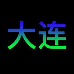 History of Dalian