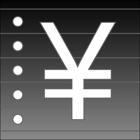 かうめも 〜シンプルな買い物メモ・買い物リスト〜 icon
