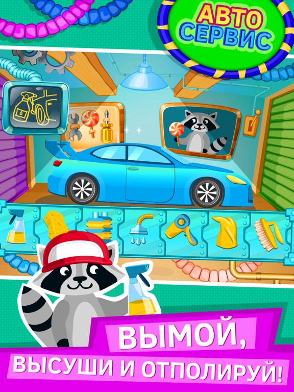 Автомойка машины игра для детей на iPad