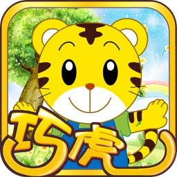 巧虎 美容院 免费 儿童游戏