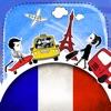 フランス語 - フラッシュカードやネイティブによる音声付きの無料オフラインフレーズブック - iPhoneアプリ