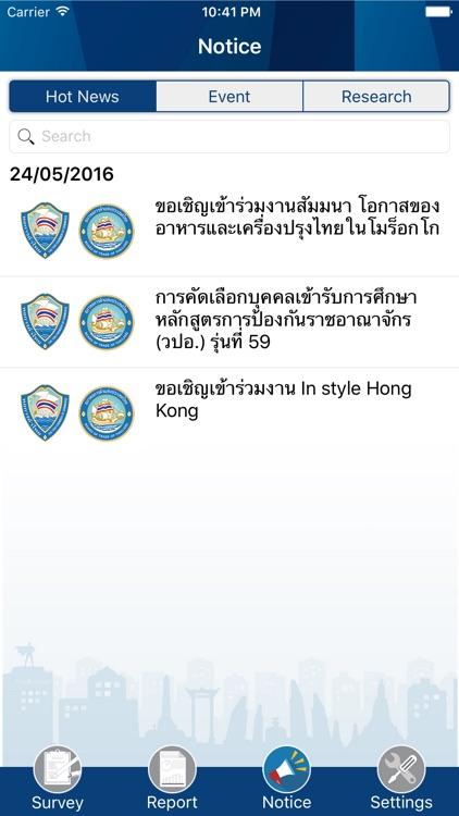 TCC Poll Tracker screenshot-3