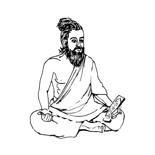 ulagam unarthum thirukural a tamil essay