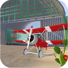 Activities of Air King: VR airplane battle