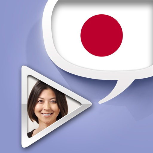 Japanese Pretati - Translate, Learn and Speak with Video
