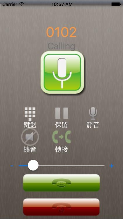 T-Talk (TONNET 通航國際)