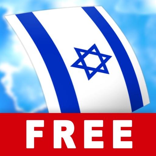 FREE Learn Hebrew Audio FlashCards