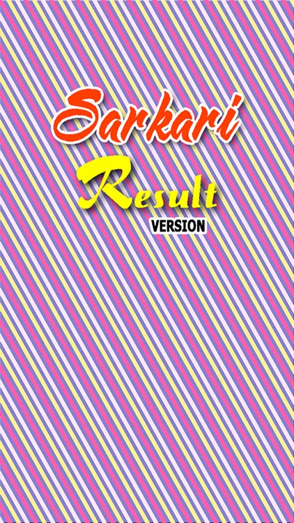 App Guide for Sarkari Result