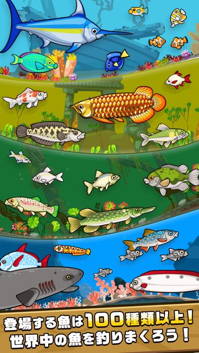 フィッシングブレイク ~世界で釣って遊んで簡単釣りゲーム~のおすすめ画像2