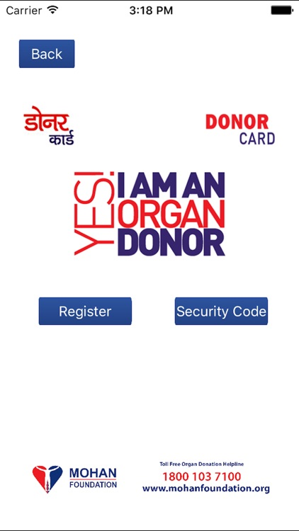 E-Donor Card App from Mohan Foundation