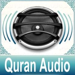 AHMED TÉLÉCHARGER KAHF SURAT MP3 AL AL AJMI