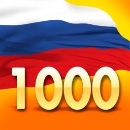 1000 лучших мест России HD