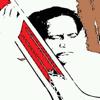 Mukunda Haveri Srinivasa Murthy - Bheema Tanpura アートワーク
