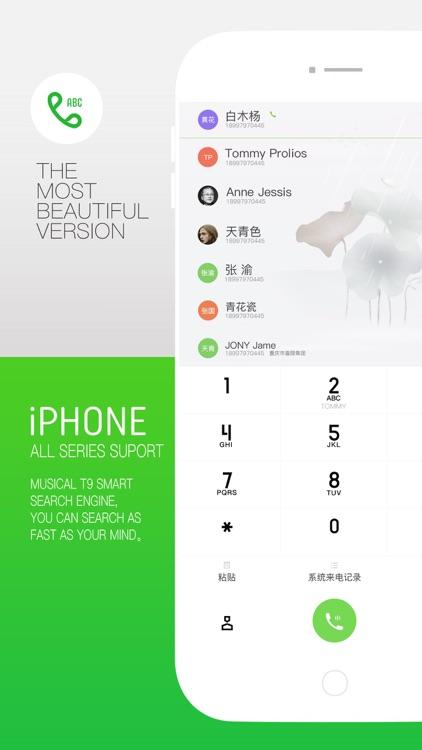 SZ Phonedialer by Shenzhiqidong Internet Co ,Ltd