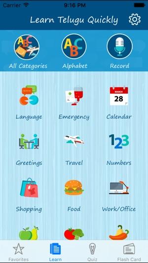 Learn Telugu Quickly - Phrases, Quiz, Flash Card on the App