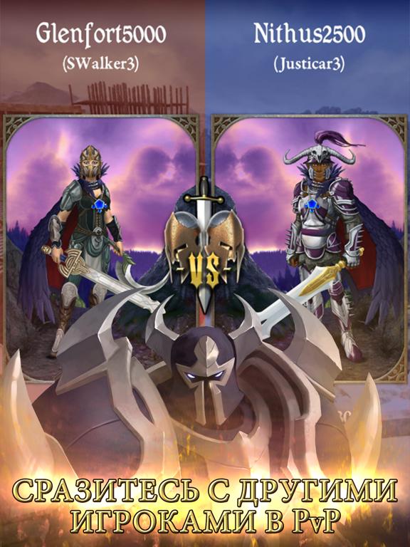 Игра Book Of Heroes