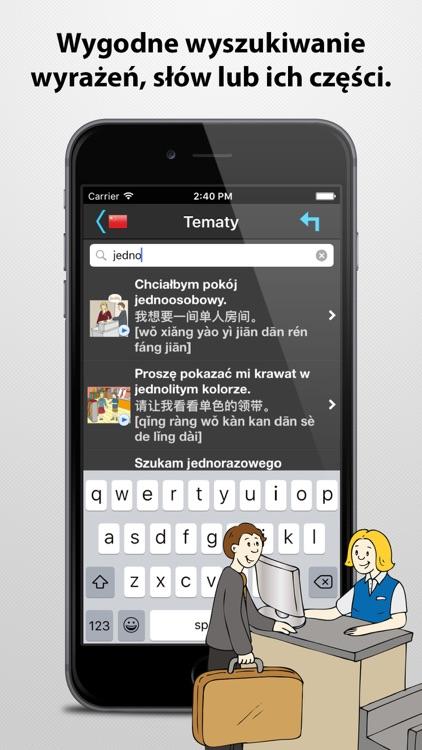 Tłumacz podróżny screenshot-4