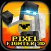 Pixel Fighter 3D - iPhoneアプリ