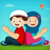 Kids Dua Now - Daily Islamic Duas for Kids of Age 3-12