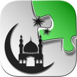 Allah Jigsaw Puzzles: Collection of Muslim and Islamic Puzzle Games for Memory Training