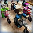 майнкрафт мотоцикл гонки игр бесплатно супер спорт мото 3д icon
