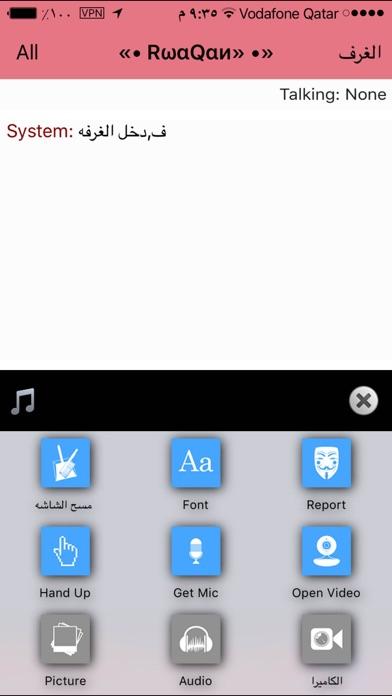 l7en اسم تطبيق عربيلقطة شاشة2