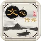 北京文化传媒生意圈 icon