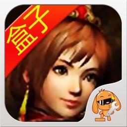 游戏狗盒子 for 九龙战手游 - 辅助攻略助手