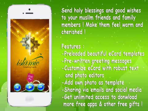 Screenshot 1 For Best Islamic Greeting Cards Maker