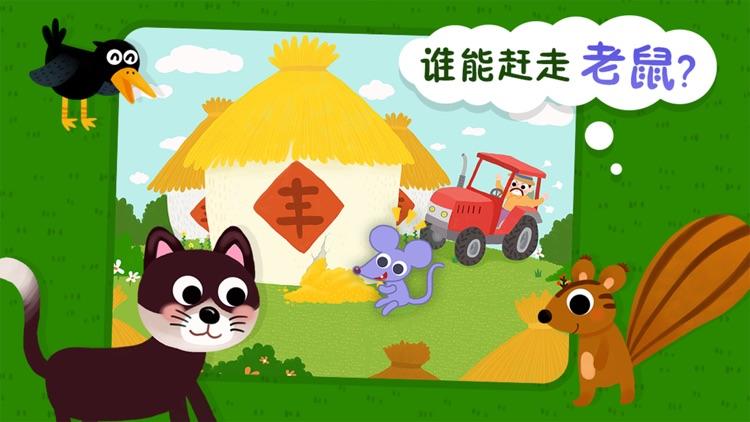 动物小百科-儿童早教宝宝益智启蒙游戏