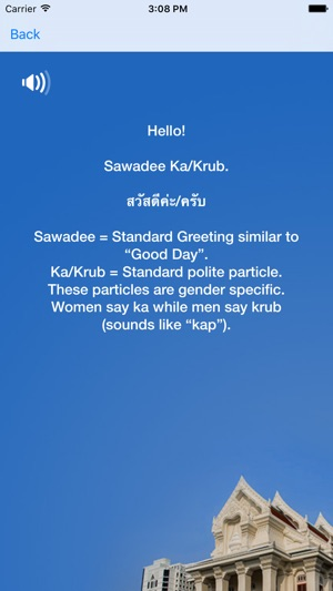 Learn thai with me 101 survival phrases on the app store m4hsunfo