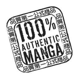 100% Authentic Manga ~ The Best Way To Enjoy And Read Manga
