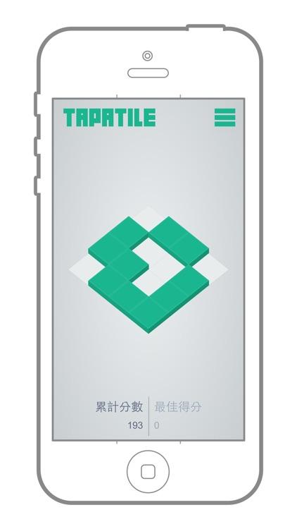 打磚塊碰碰樂 - 立體方塊遊戲,原創玩法+隨機關卡