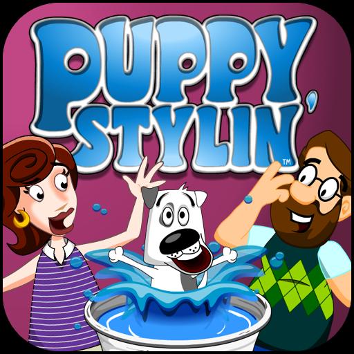 Puppy Stylin'