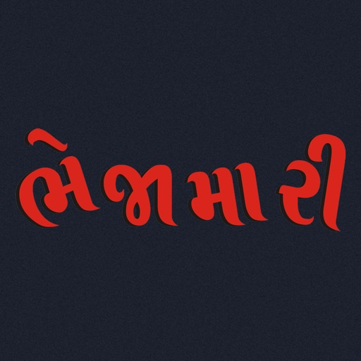 Bhejamari