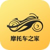摩托车之家-摩托车信息交流